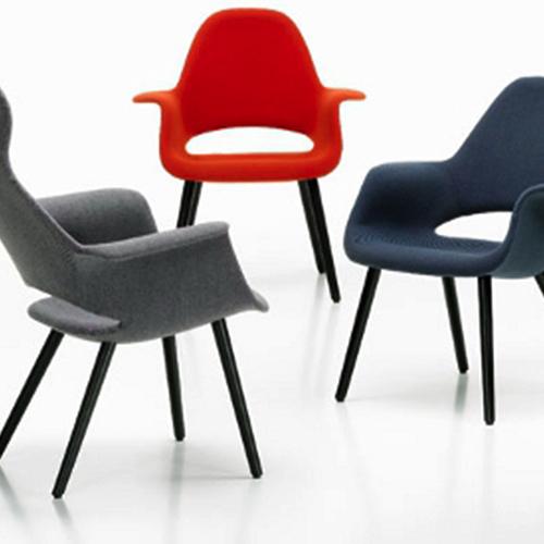 Vitra - Organic - Chair - Konferencestole - Moedestole - Kontormoebler